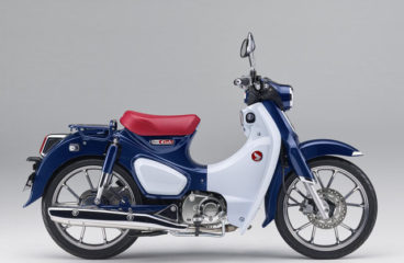 Honda's 60 Millionth Sale Of The Super Cub